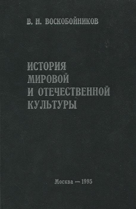 энциклопедия чудес кн