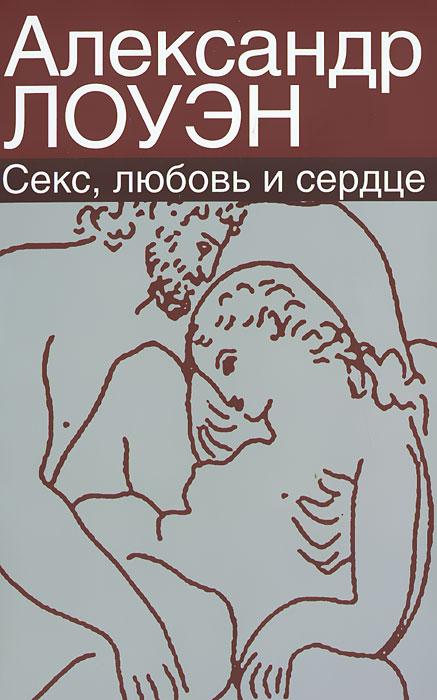 devushku-dovel-do-struynogo-orgazma