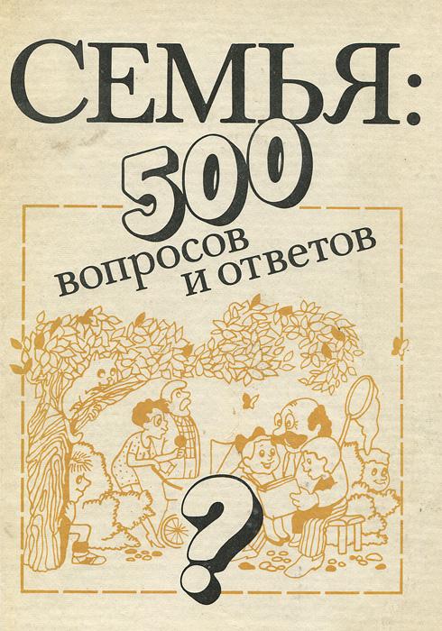 �����. 500 ������� � ��������