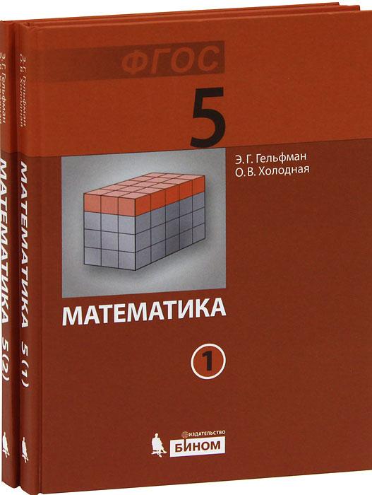 Гдз по Грамматике по Английскому языку 7 Класс Голицынский