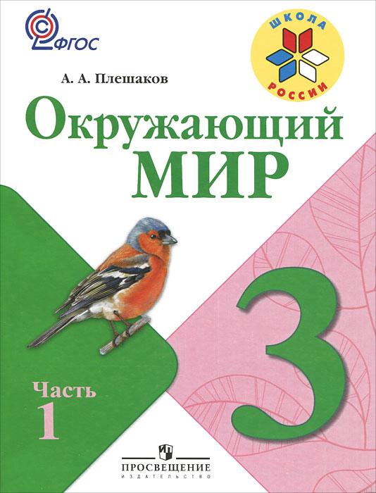 Дарья донцова книга черт из табакерки читать онлайн