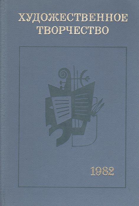 �������������� ����������. 1982