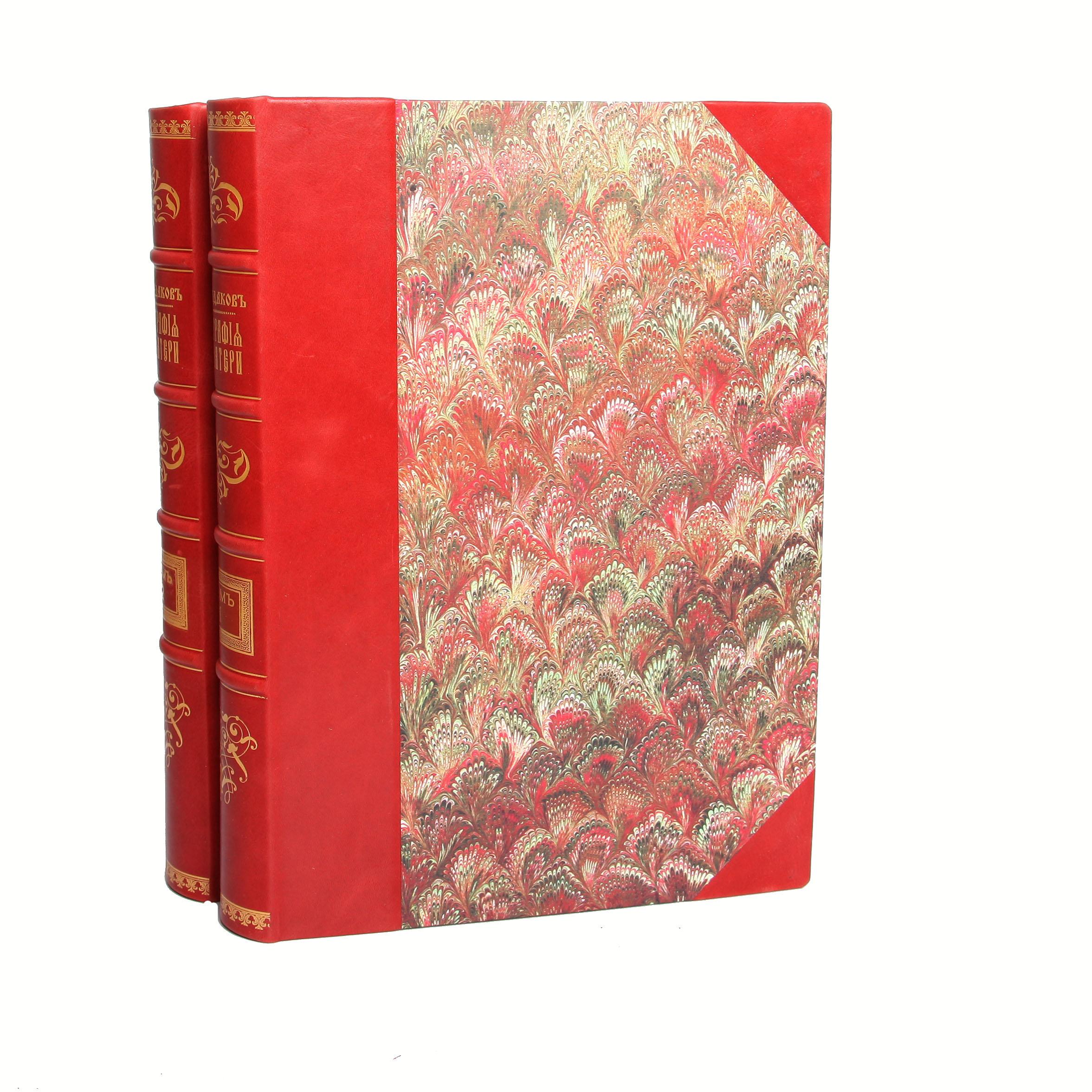 Иконография Богоматери. В 2 томах (комплект)