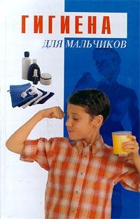 Параллельные миры Евгений Айзенберг