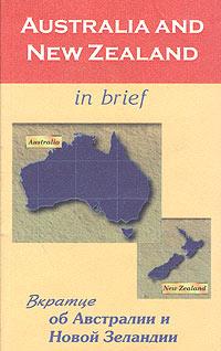 Australia and New Zealand in Brief / Вкратце об Австралии и Новой Зеландии. Книга для чтения на английском языке