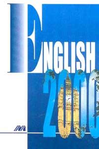 English-2000: Учебное пособие для высших и средних учебных заведений