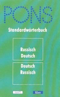 PONS. Standardworterbuch Russisch