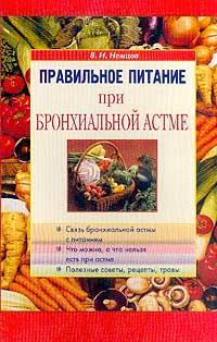 летняя диета от юлии кавтарадзе