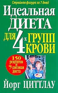 ��������� ����� ��� 4 ����� �����
