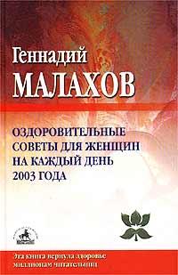 ��������������� ������ ��� ������ �� ������ ���� 2003 ����