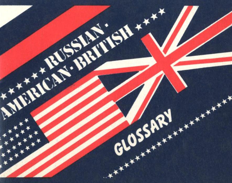 British-American-Russian and Russian-American-British Glossary / �����-���������-������� � ������-���������-���������� �������