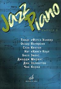 Jazz Piano. ������ 3