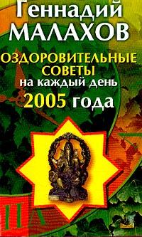 ��������������� ������ �� ������ ����: �����-��������� �� 2005 �.