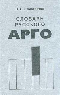 ������� �������� ���� (��������� 1980-1990 ��.)