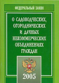 http://static.ozone.ru/multimedia/books_covers/1004942773.jpg