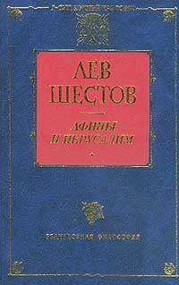 Талант писателя многогранен, романы и повести лтолстого, детские рассказы