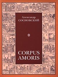 Corpus Amoris