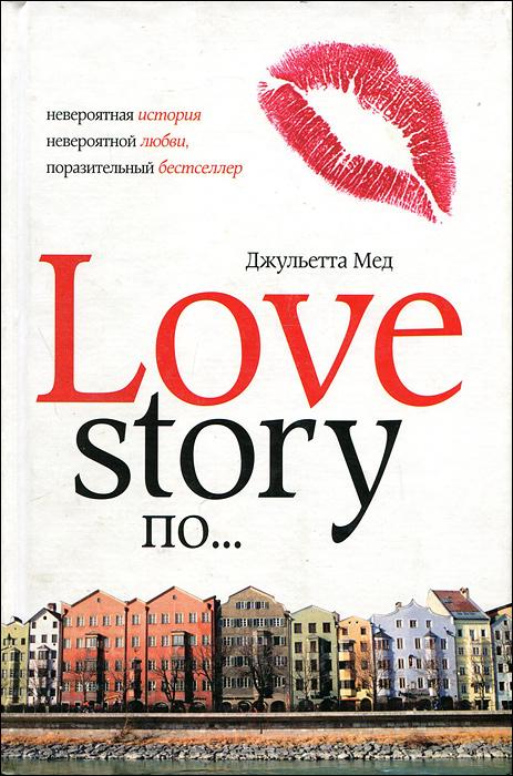 Love Story ��