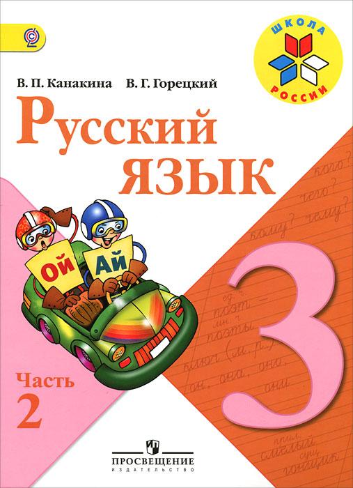 История украины 9 класс струкевич скачать книгу