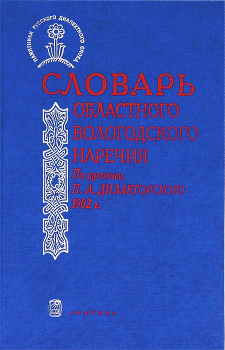 ������� ���������� ������������ �������. �� �������� �. �. ������������� 1902 �.