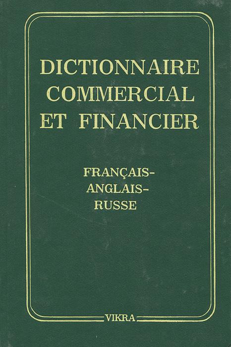 Dictionnaire commercial et financier: Francais-anglais-russe / �������-���������� �������. ����������-�����-�������