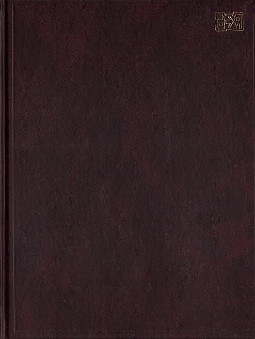 Большой русско-немецкий словарь