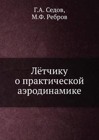 uilen-ch-golaya-ekonomika-razoblachenie-uniloy-nauki