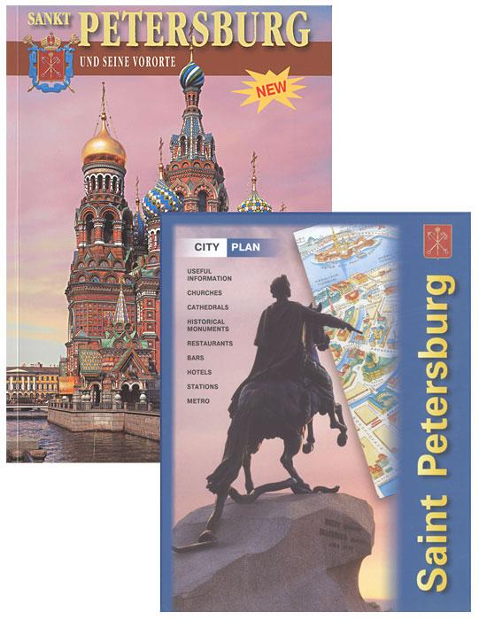 Sankt Petersburg und Seine Vororte /Санкт-Петербург и пригороды (+ карта)