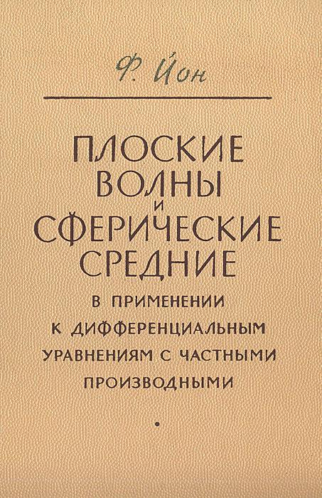 сочинения горбунова издание 1904 года