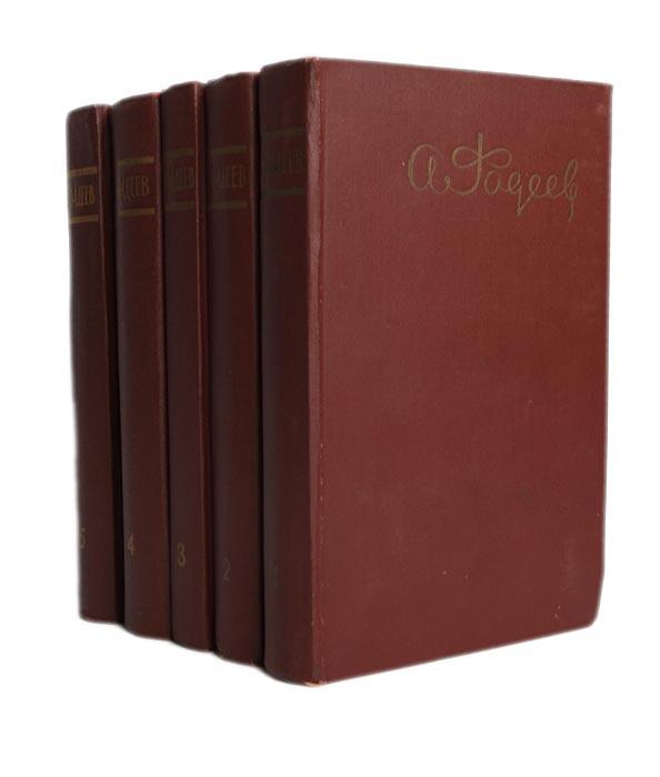 А. Фадеев А. Фадеев. Собрание сочинений в 5 томах (комплект из 5 книг)