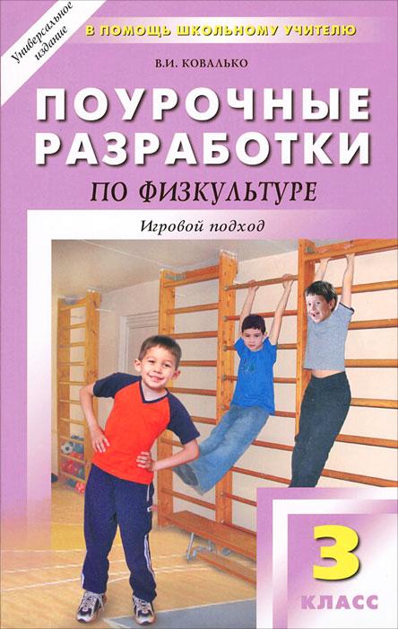 Евгений щепетнов инь янь 1 читать онлайн