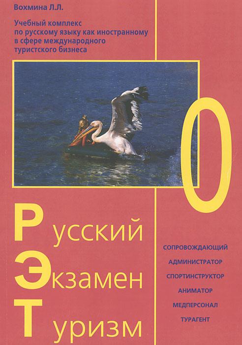 �������. �������. ������. ���-0. ������� �������� �� �������� ����� ��� ������������ � ����� �������������� ������� (+ 2 CD)