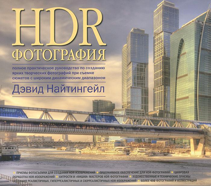 http://static.ozone.ru/multimedia/books_covers/1005266688.jpg