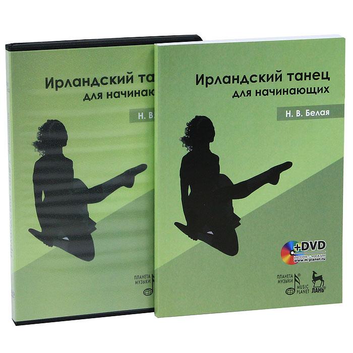 ���������� ����� ��� ���������� (+ DVD-ROM)