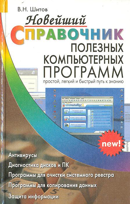 Собор без крестов книга скачать бесплатно fb2
