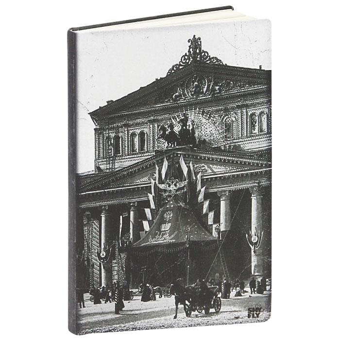 """Блокнот для записей """"Большой театр. 1896 г."""""""