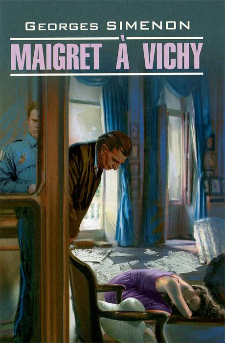 Maigret a Vichy / ����� � ����