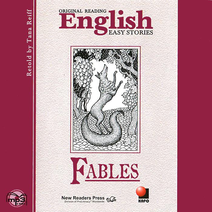 Fables (аудиокнига MP3)