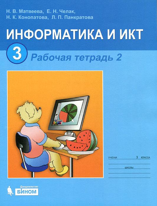 ГДЗ по физике за 7?9 класс Сборник задач А.В. Пёрышкин