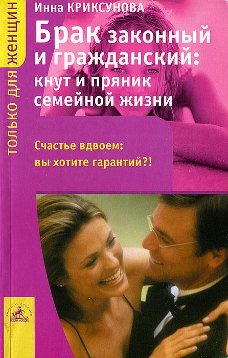 Психология двойная жизнь мужчины