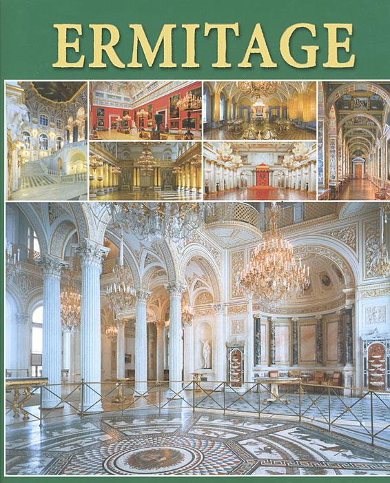 Ermitage: Gli Interni