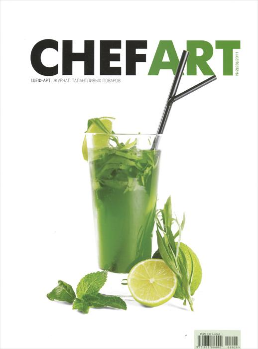 Chef Art, �2(28), 2011