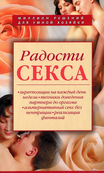 razvlecheniya-erotika-eroticheskaya-galereya-seks-podsmotreno