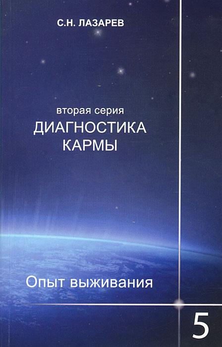 Виктор астафьев все рассказы читать
