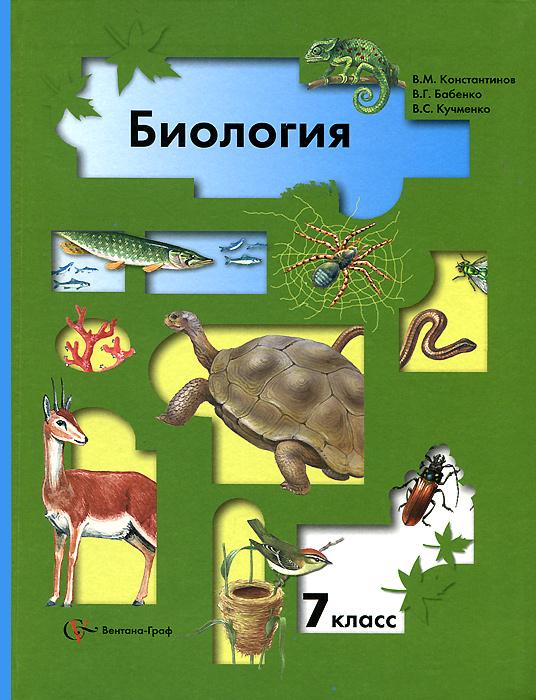 Азербайджанская сказка падишах и садовник читать