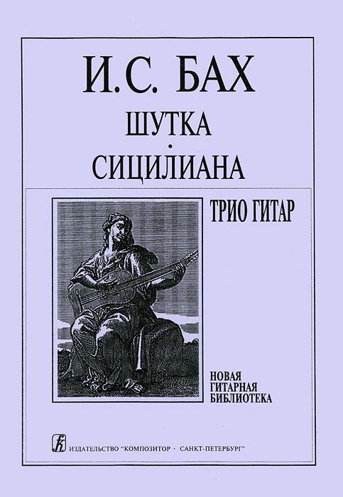 В. Буяновский. Каденции к концертам для валторны с оркестром