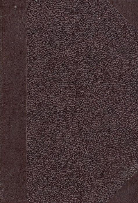 Сочинения Герберта Спенсера. Основания психологии