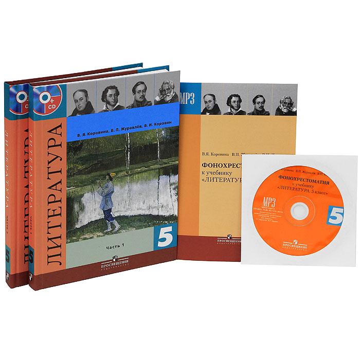 Новый учебник по истории 7 класс юдовская читать онлайн