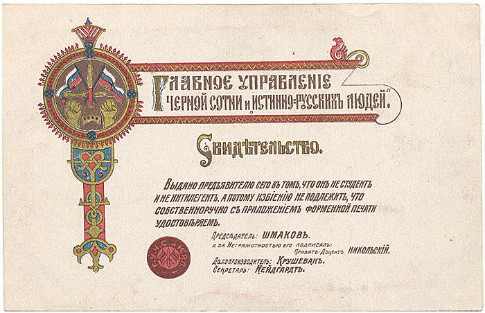 Дмитриев Павел. Еще не поздно, часть