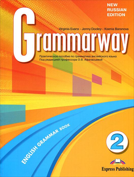 Grammarway 2: English Grammar Book